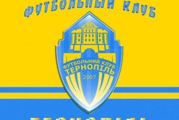 Для ФК Тернопіль планують створити сучасну футбольну базу