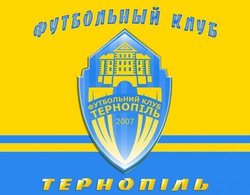 Чи залишиться Тернопіль футбольним містом