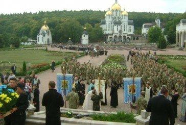 На Тернопільщині тисячі військових та їхні рідні молилися за мир в Україні