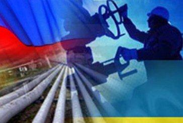 Аби не мерзнути, ЄС у газовій суперечці з Росією здався і Україну здав