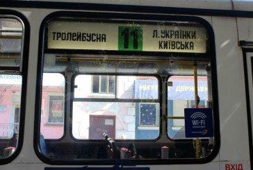 По інтернет – в тролейбус: у Тернополі в «рогатих» з'явився Wi-Fi