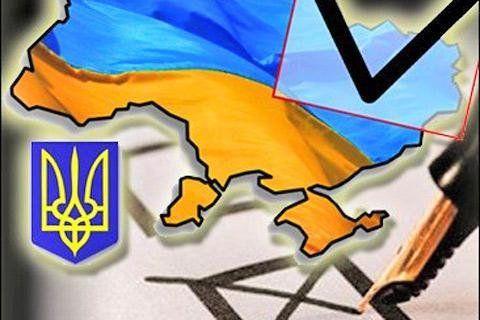 Вибори-2014: у Верховну Раду – воєнізованими колонами