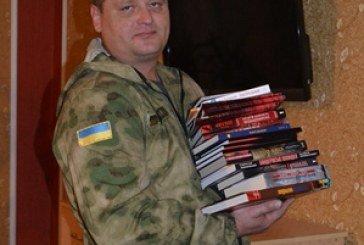 Тернополяни передали на схід книжки про УПА та Степана Бандеру