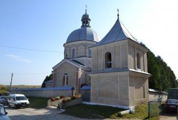 У селі Золота Слобода на Тернопільщині відсвяткували 115-річний ювілей храму