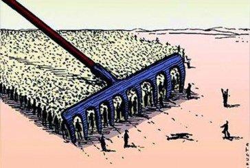 Реформи для бідних