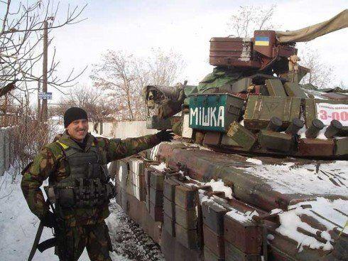 Боєць АТО з Тернополя: