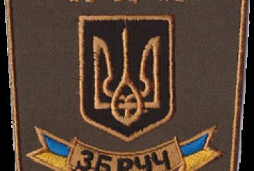«Невже  на Тернопільщині – у серці бандерівщини –  не знайшлося гідного командира для бойового підрозділу?»