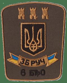 «Невже  на Тернопільщині - у серці бандерівщини -  не знайшлося гідного командира для бойового підрозділу?»