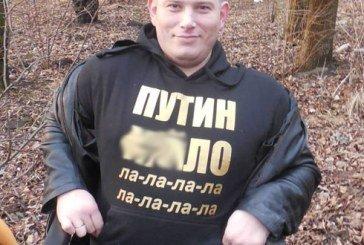 Інтернет-воїн з Тернопільщини Віктор Старущак: «Кожний повинен боротися за Україну, як може і як уміє»