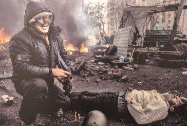 """""""Завдяки фотографії рідні Анатолія, який загинув на Майдані, змогли його відшукати"""""""