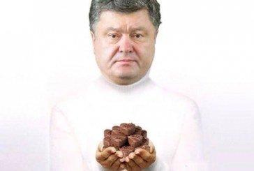 У шоколадному королівстві президента мир і благодать