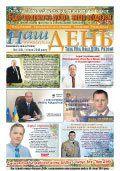 nashden-1-30-2014-1