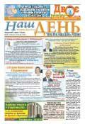 nashden-2-83-2015-1