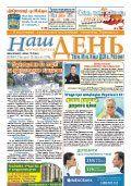 nashden-38-67-2014-1