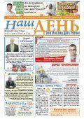 nashden-41-70-2014-1