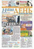 nashden-46-75-2014-1