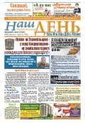 nashden-5-86-2015-1
