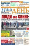 nashden-50-131-2015-1