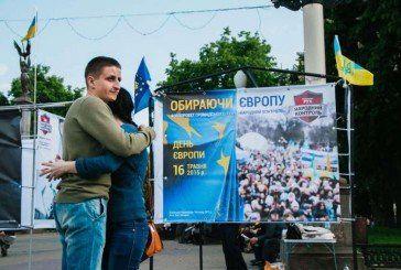 «Україна – це Європа!» (Фотогалерея)