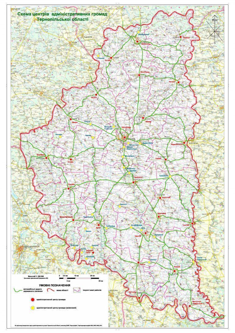 Схема центрів адміністративних громад Тернопільської області (нині діюча)