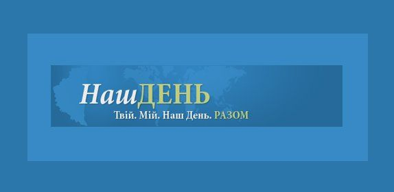 На Тернопільщині очікують на приїзд Патріарха Філарета