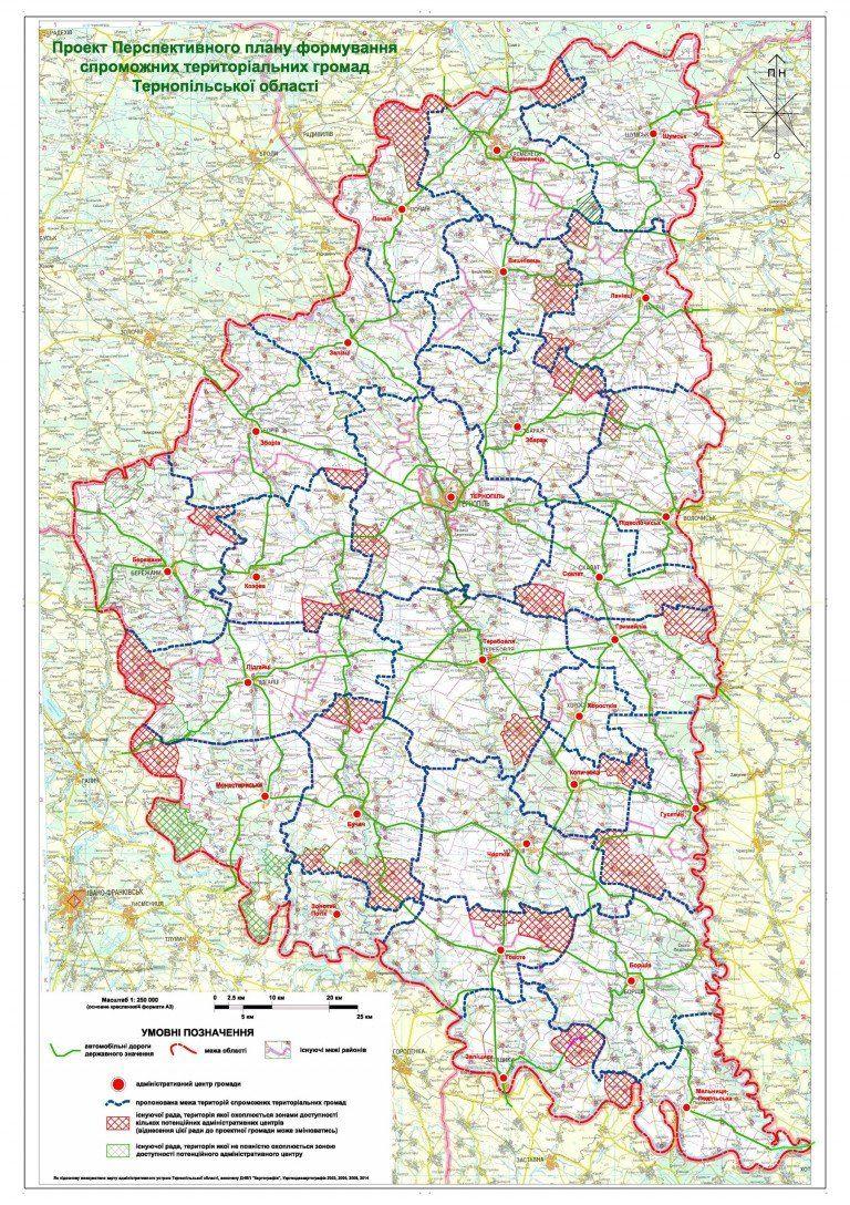 Схема центрів адміністративних громад Тернопільської області (опитмальна)