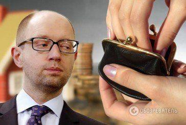 Якби Яценюк з мінімалки платив за комуналку…