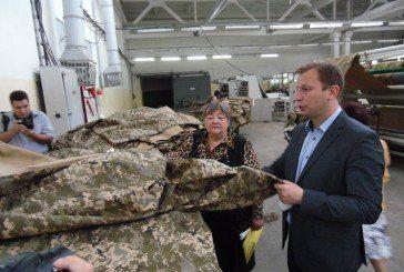 Не згоріти у камуфляжі: у Тернополі виготовляють унікальну тканину для солдатів (ФОТОРЕПОРТАЖ)