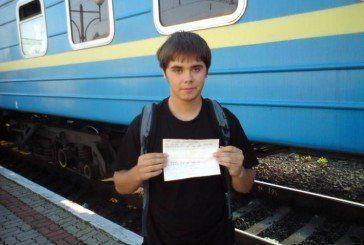 Тернополянин колекціонує щасливі квитки (ФОТОКОЛЕКЦІЯ)