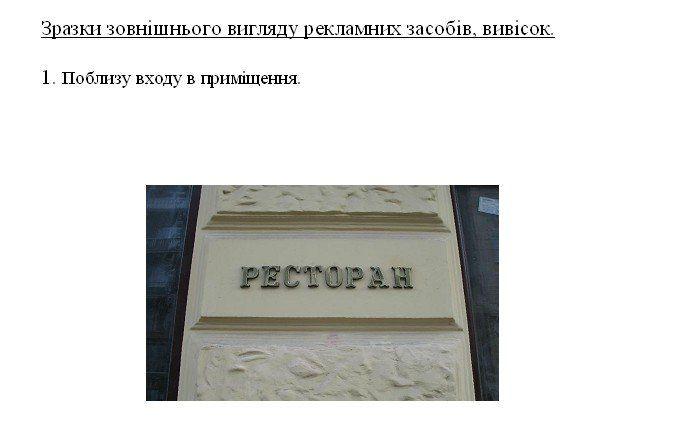 zrazok_reklama_0615_001