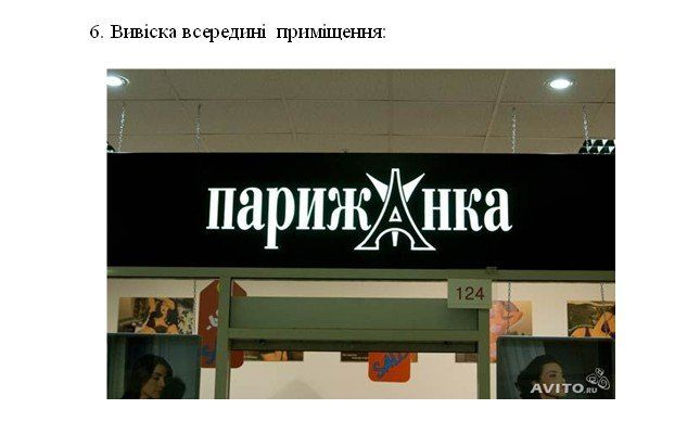 zrazok_reklama_0615_006
