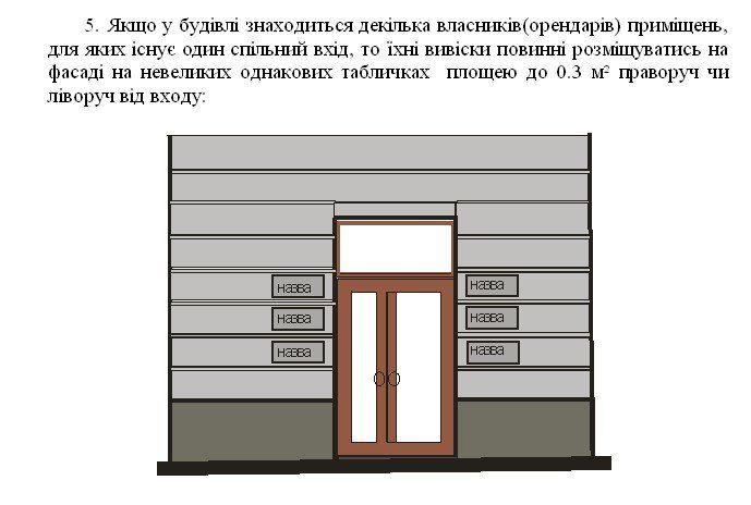 zrazok_reklama_0615_011