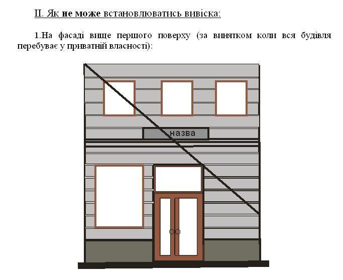 zrazok_reklama_0615_013