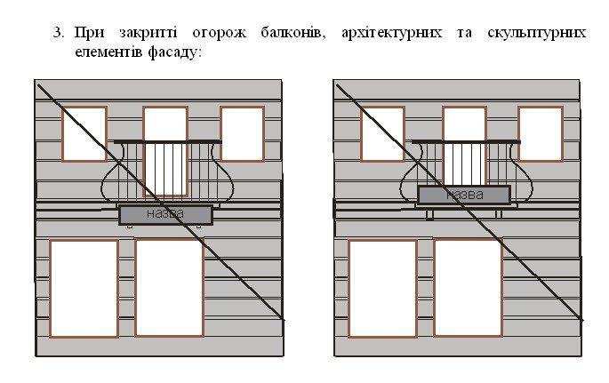 zrazok_reklama_0615_015