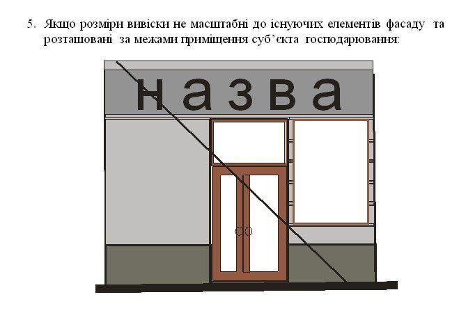 zrazok_reklama_0615_017