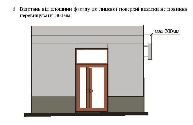 zrazok_reklama_0615_018
