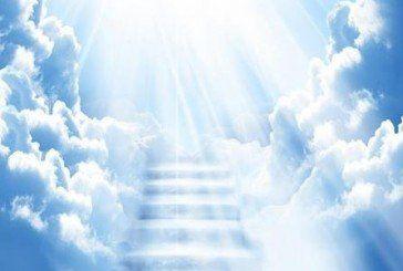 Сліпі небеса