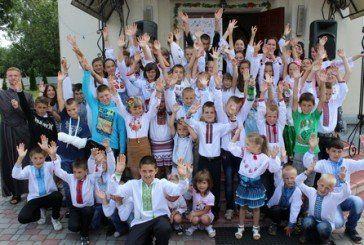 На Зборівщині для дітей і молоді відбулися «Веселі канікули з Богом» (ФОТОРЕПОРТАЖ)