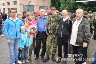 В АТО вирушив зведений загін міліціонерів Тернопільщини (ФОТО, ВІДЕО)