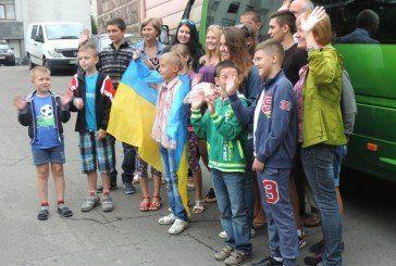 Із Тернопільщини в Сербію вирушили на відпочинок діти бійців АТО (ФОТО)