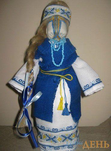 ukrajinochka