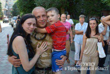 Тернопільські оперативники повернулися зі Сходу (ФОТО, ВІДЕО)