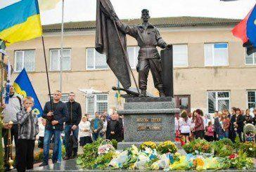 У селі Дунаїв на Кременеччині вшанували Героя «Небесної сотні» Олександра Капіноса (ФОТО)
