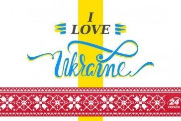24 друзі України, які пізнались у біді