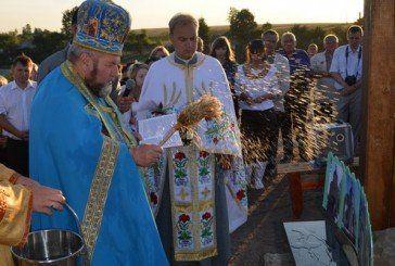 У Збаразькому районі заклали камінь під будівництво храму на честь Покрови Пресвятої Богородиці (ФОТОРЕПОРТАЖ)