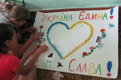 У селі Вищі Луб`янки на Тернопільщині діти виготовили велетенську листівку для військових (ФОТО)