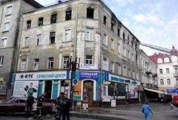 Що наробила пожежа в історичному центрі Тернополя (ФОТО, ВІДЕО)