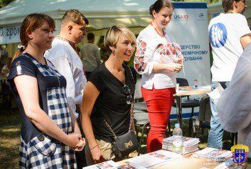 До Тернополя завітала місія USAID (ФОТО)
