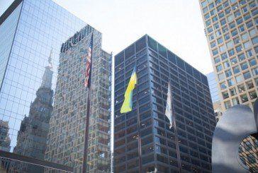 Над Чикаго підняли прапор України (ФОТО, ВІДЕО)