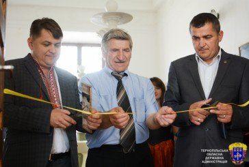 У Вишнівецькому палаці на Тернопільщині відкрили нову експозиційну залу (ФОТОРЕПОРТАЖ)